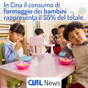 In Cina il consumo di formaggio dei bambini rappresenta il 55% del totale